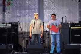 Первый гитарный фестиваль 2015 Плёс