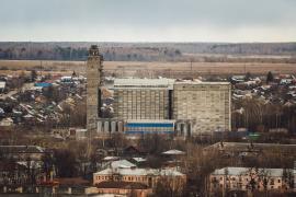 фото город Шуя, Ивановская область. Элеватор