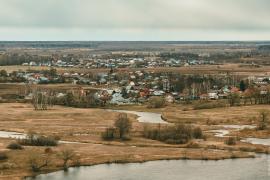 фото город Шуя, Ивановская область