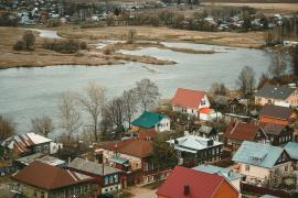 фото город Шуя, Ивановская область, река Теза