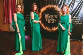 Лига Золотого Кольца. Иваново