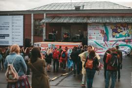 День города Иваново 2018. Дербенев. Весна в Сан-Бликко