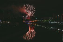 День города Иваново 2018. салют