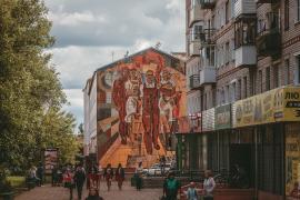 День города Родники, 100 лет. Мозаика на здании