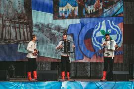 День города Родники, 100 лет. Играй гармонь