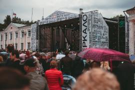 """Юрьевец. Открытие XII международного кинофестиваля """"Зеркало"""". Сейф"""